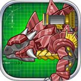 Steel Dino Toy:Mechanic Ankylosaurus